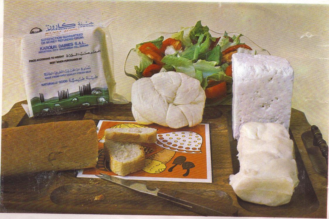 Mediterranean Gourmet Cheese
