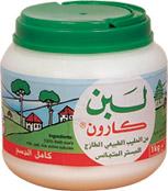 Karoun All Natural Yogurt