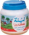 Karoun Dairies Labne